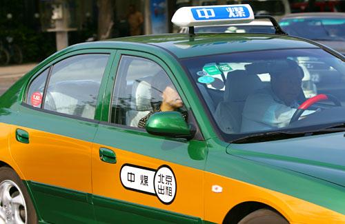 New Beijing Taxi