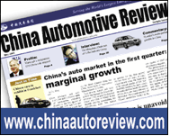 China Automotive Review