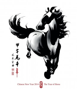 2014-Year-of-horse-4
